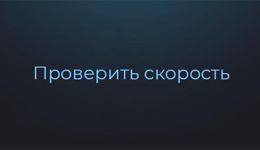Premium iHover Image